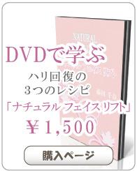 藤田千春DVD